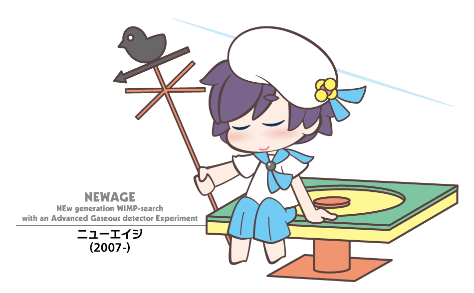 newage01