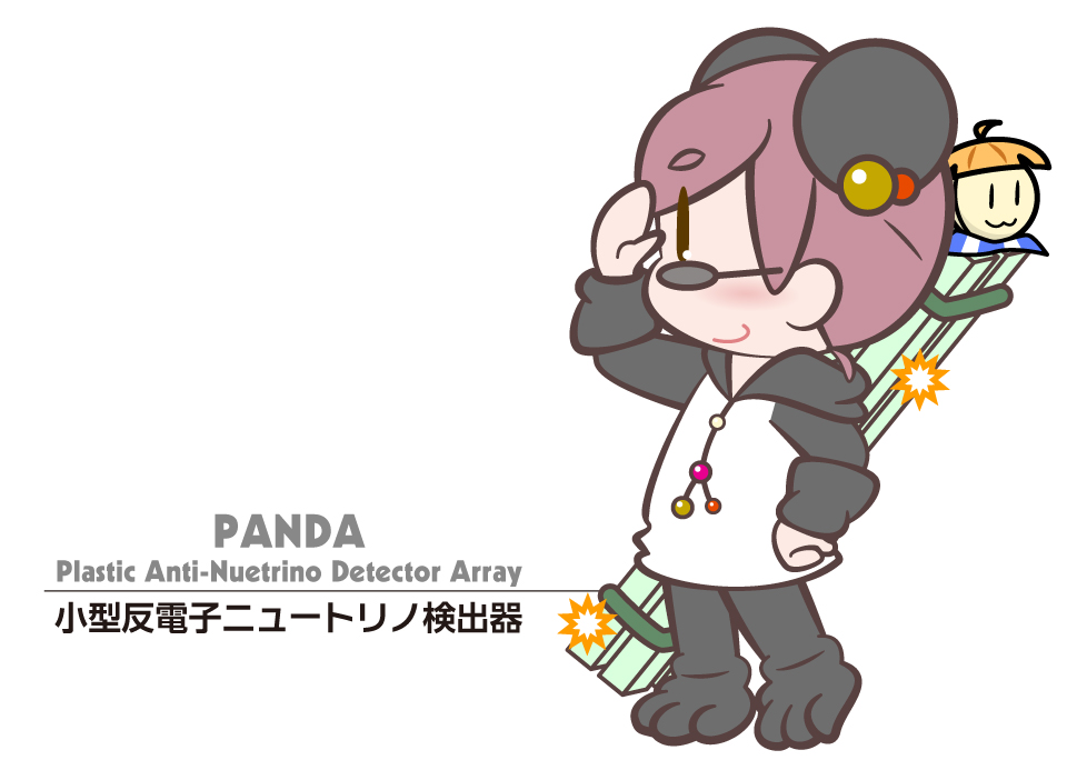 panda01