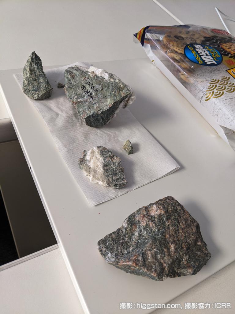 ハイパーカミオカンデの作られたあたりで取れた岩石